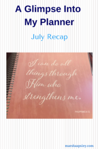 July 2018 recap